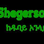 Shegersouq Online Shop